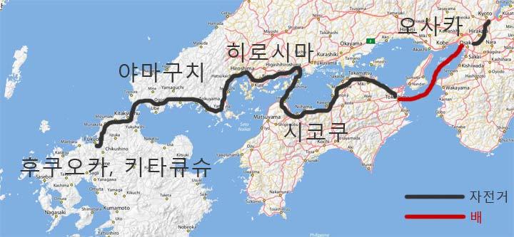 일본 여행경로