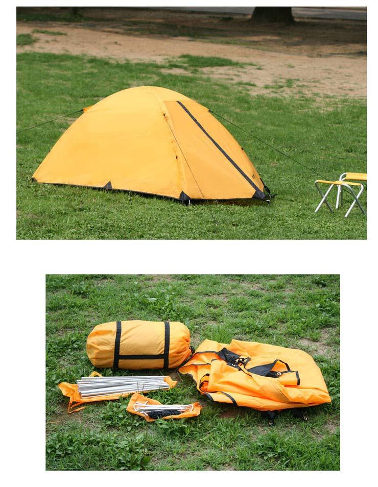 내가 구입했던 텐트 - 뉴 트랙돔 2