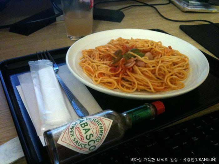 넷카페 요리주문