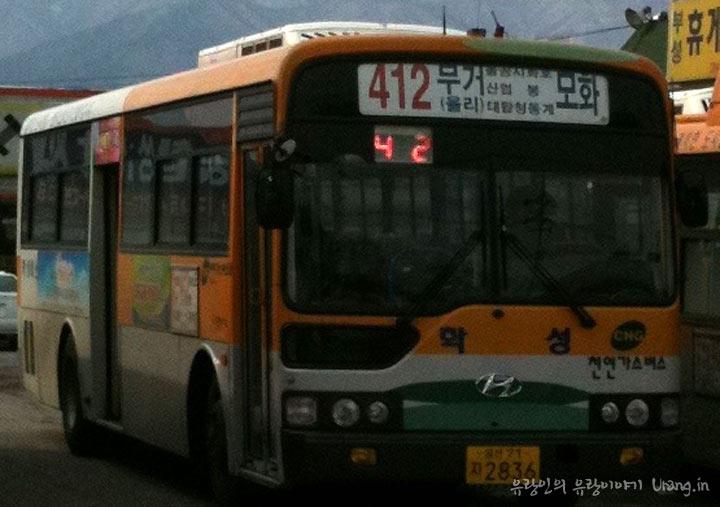 울산 412번 시내버스