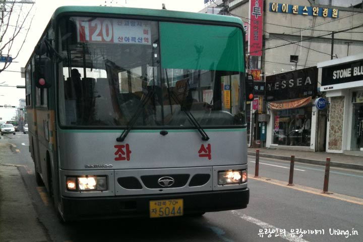 120번 구미 시내버스