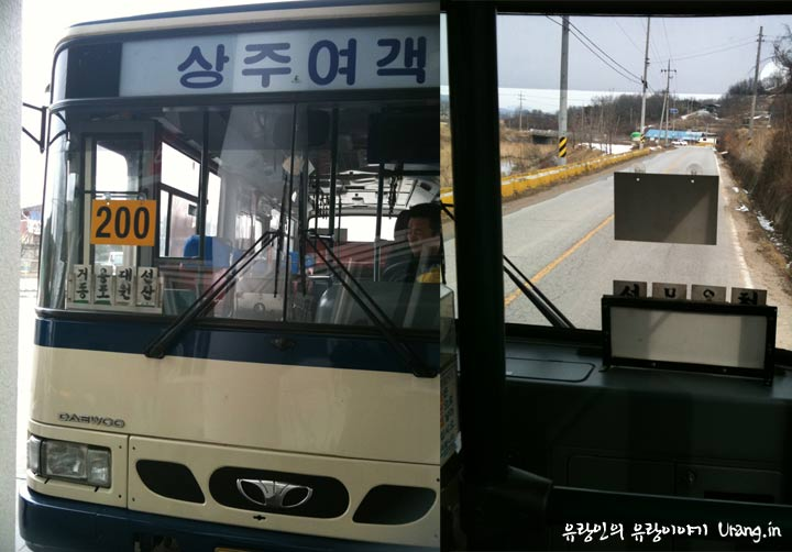 200번 상주 시내버스