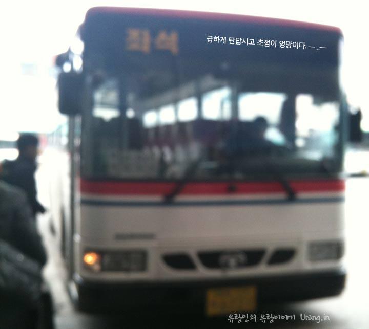 상주터미널에서 화령가는 번호없는 시내버스