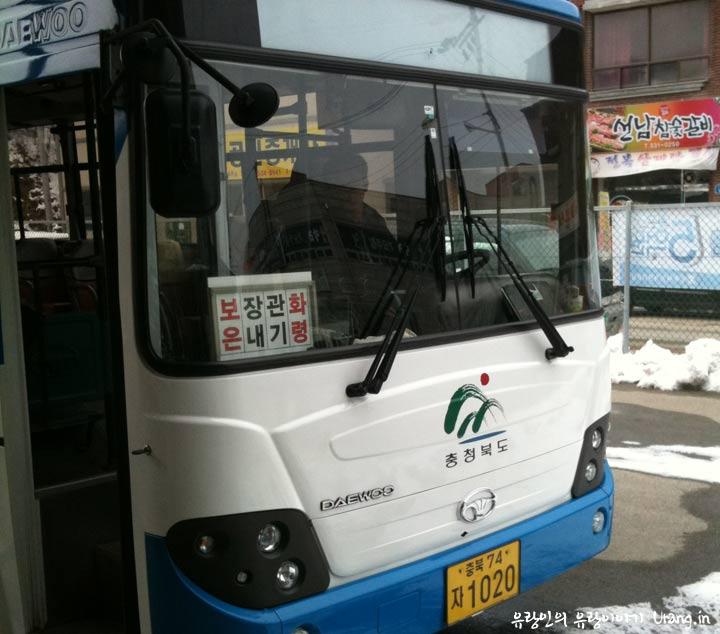 상주 화령마을에서 보은으로 가는 번호없는 시내버스