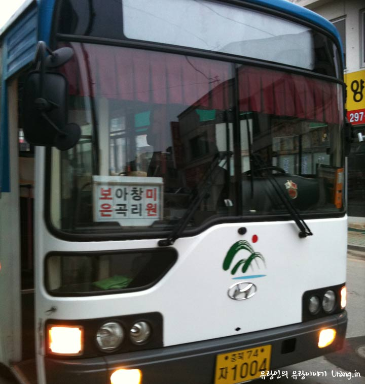보은에서 청원가는 번호없는 시내버스