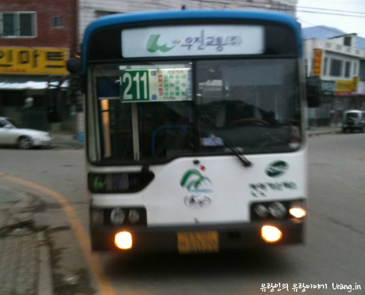 충청북도 211번 시내버스