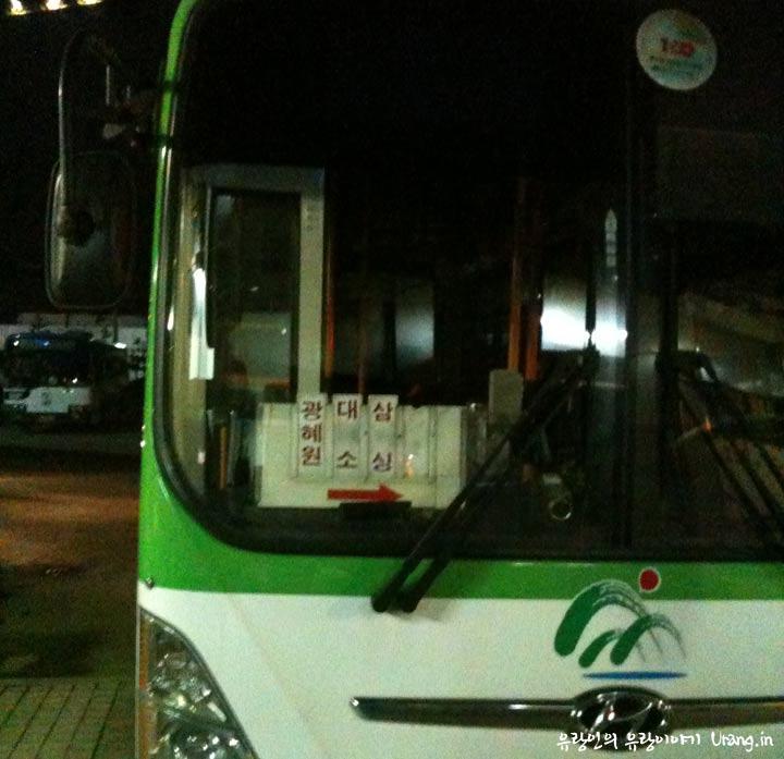 청주에서 진천가는 번호없는 시내버스