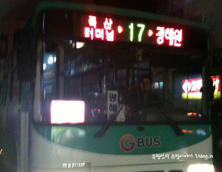 경기 17번 시내버스