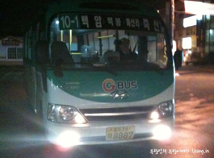 경기 10-1 시내버스