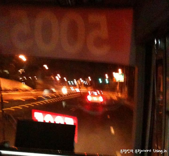 경기 5005 광역버스