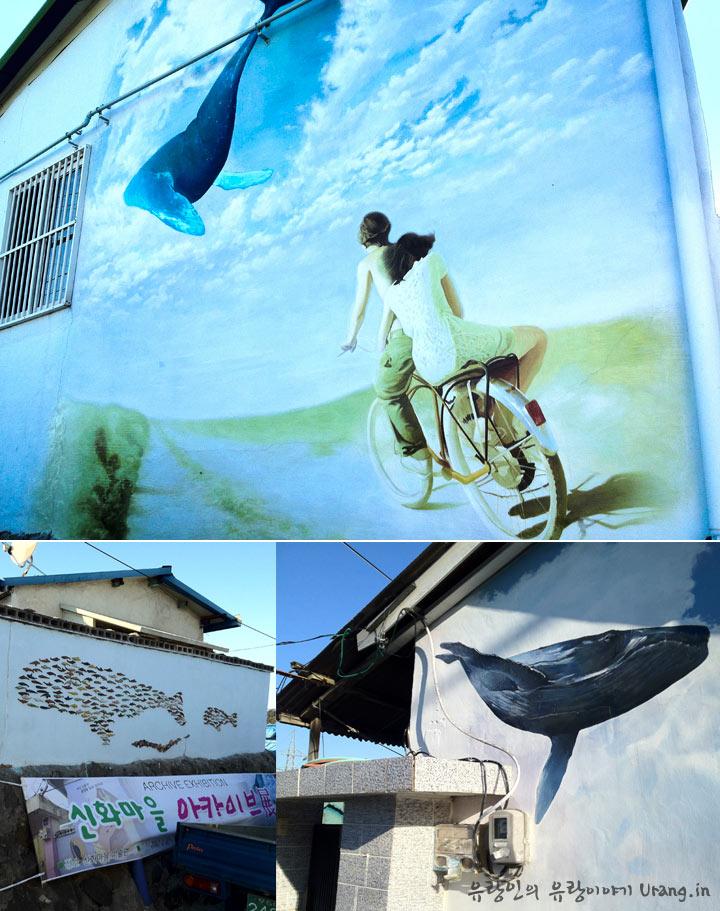 고래의 고장 울산을 형상한 신화마을의 벽화