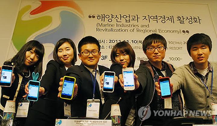 여수세계박람회 국제심포지엄에 참석했던 유랑인.(왼쪽에서 두번째)