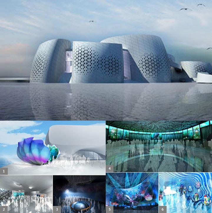 여수박람회 주제•해양베스트관 (Theme Pavilion•OCBPA)