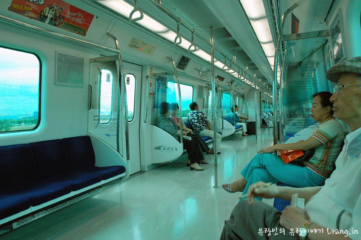 인천공항 철도 AREX
