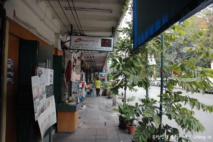 방콕에서 3일동안 묵었던 Bowern 게스트 하우스