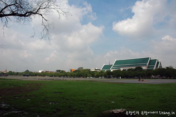 싸남루앙(Sanam Luang)