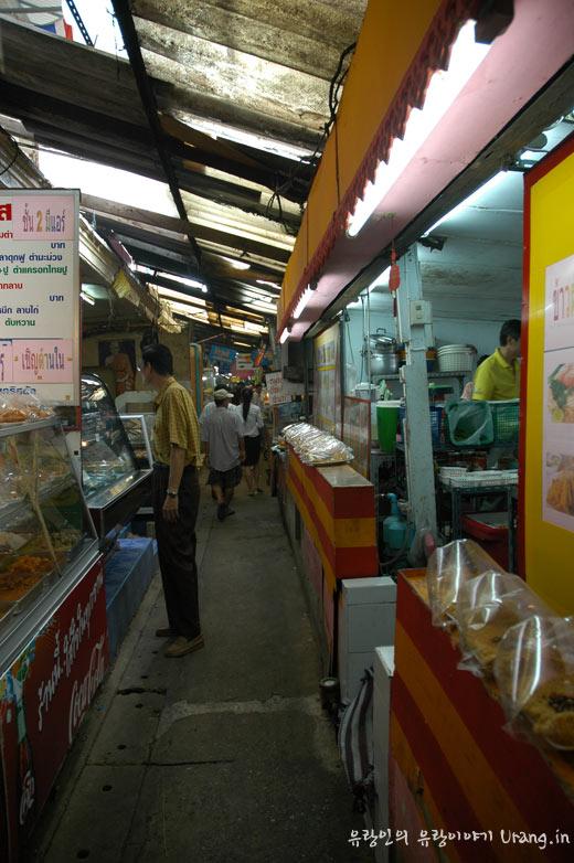 방콕 재래시장(Old Market)