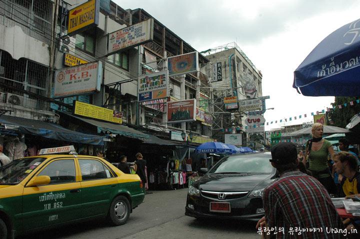 방콕 카오산 로드
