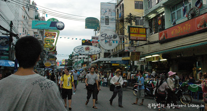 [방콕] 카오산 로드