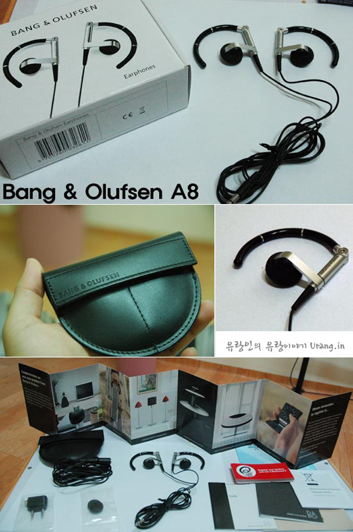 뱅앤올룹슨 A8 (Bang & Olufsen A8)