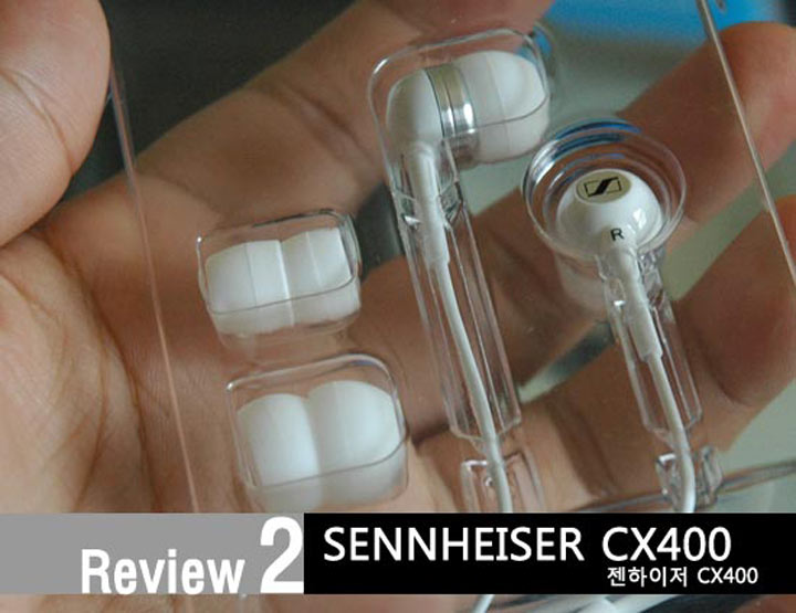 젠하이저 CX400 (SENNHEISER CX400)