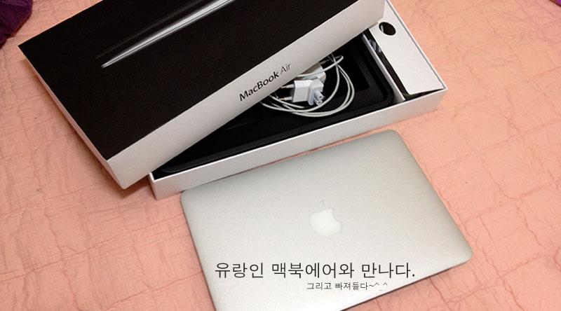 맥북에어11