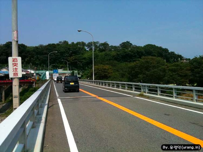 Japan country road