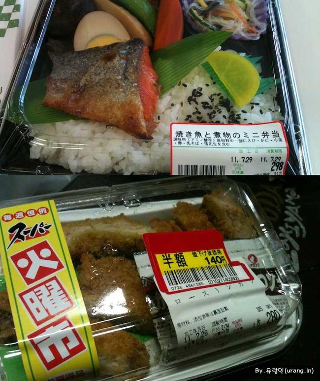 Japan lunch box sale