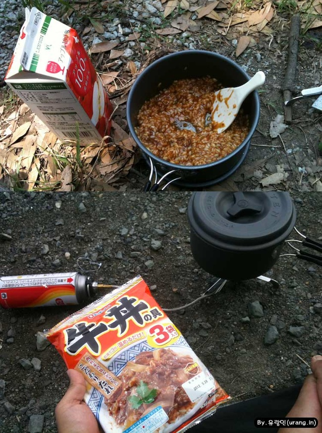 Japan outdoor cooking