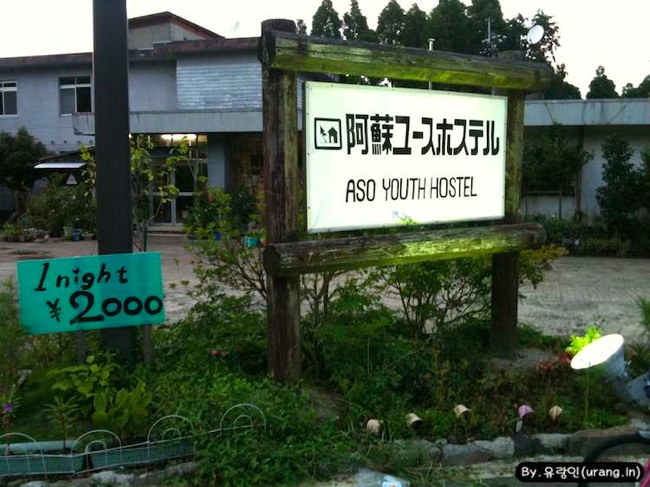 Japan stay at youth hostel