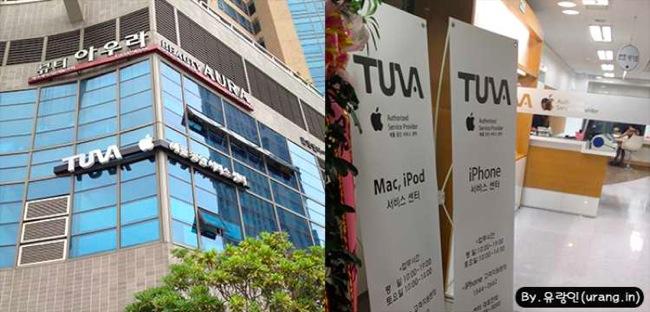 Korea apple afterservice center for macbook service