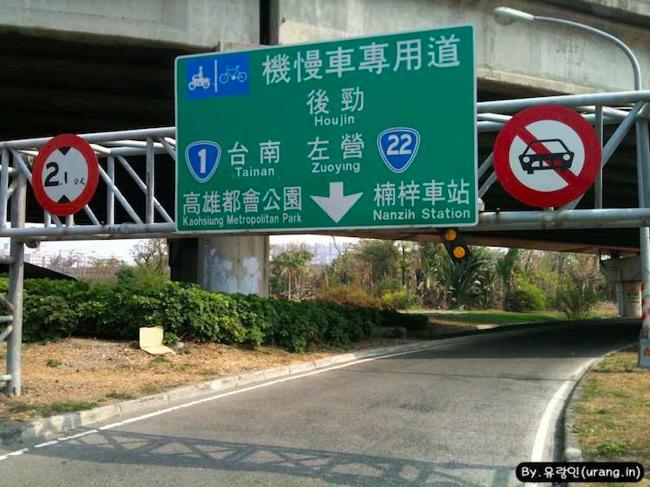 Tiwan bicycle road