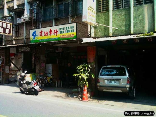 Tiwan bicycle shop