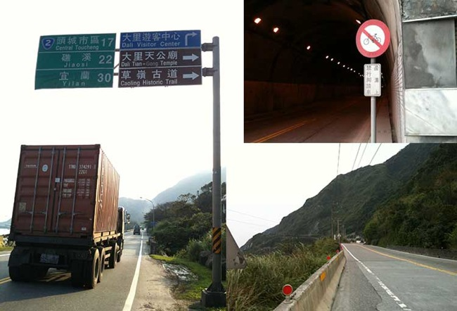 Tiwan national route2 and 9