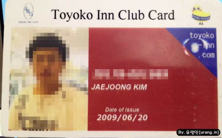 Toyoko inn Membership(Club) Card