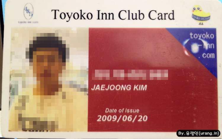 Toyoko inn Membership(Club) Card