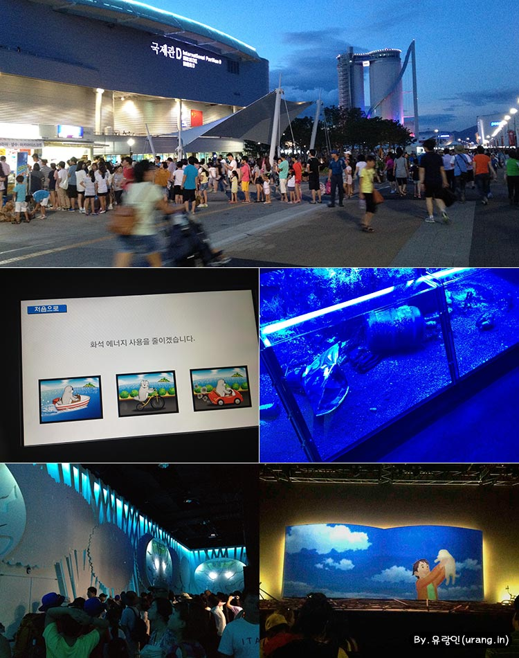 Yeosu Expo International Pavilion