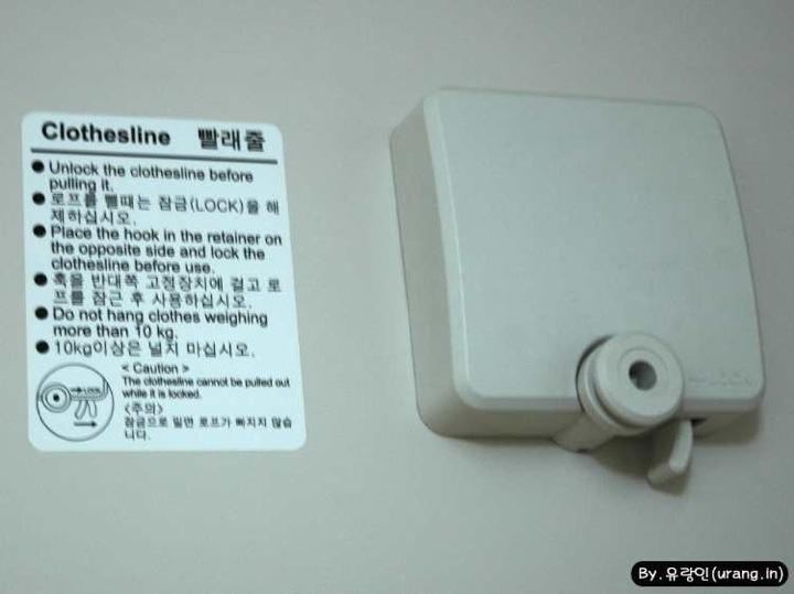 Inside toyoko inn bathroom