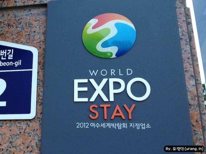 Yeosu expo stay at toyoko inn