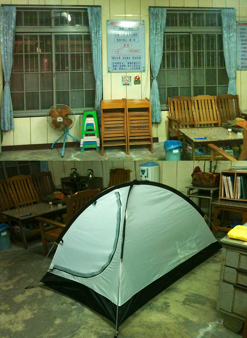Camp_in_sigang_police_station