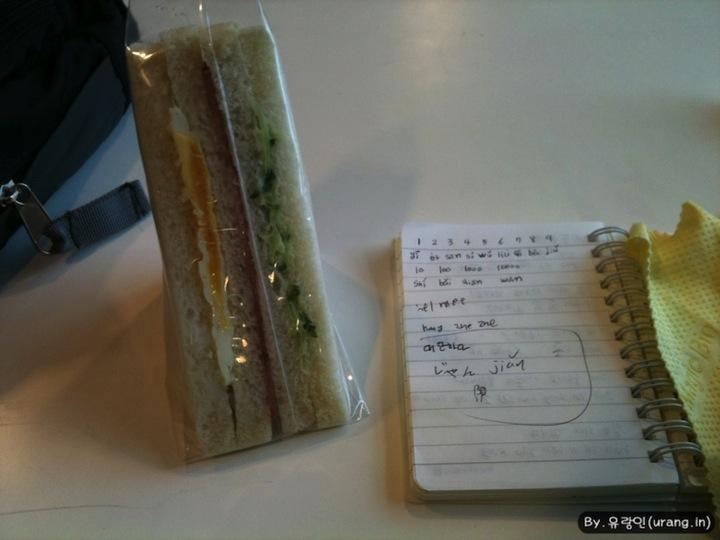 대만 대학교에서 아침밥