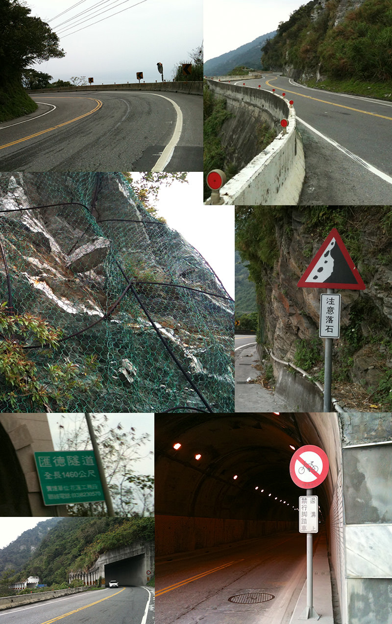 Dongao Hualien Seaside Road 2