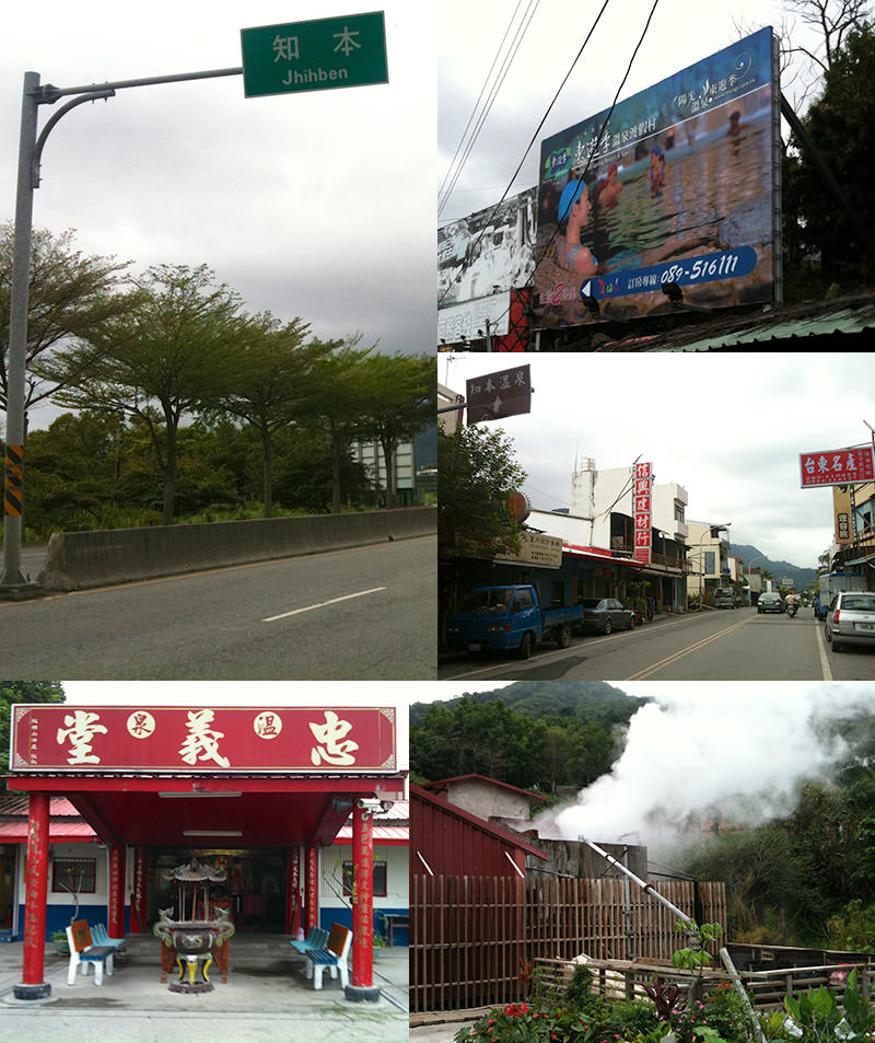 Jhihben_Hot_Spring_in_taiwan.jpg