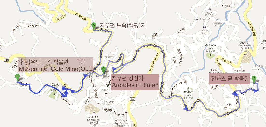 Jiufen_to_Jinguashih_Route