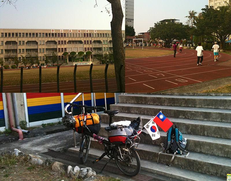 Kaohsiung Elementry school