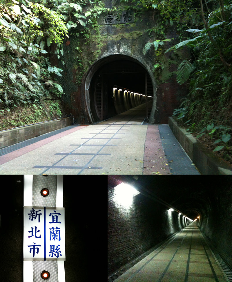 Old tunnel in fulong