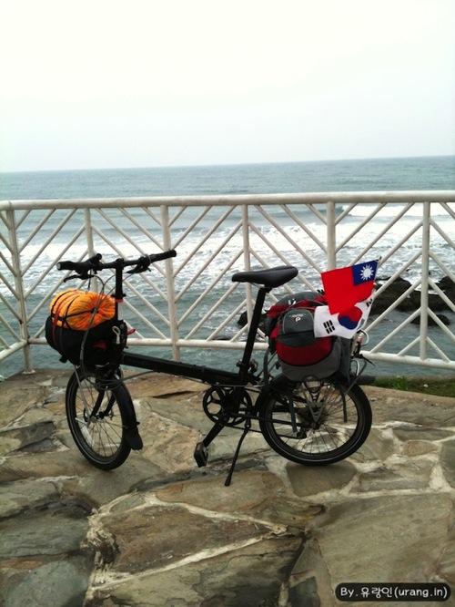 대만 북부 해안가
