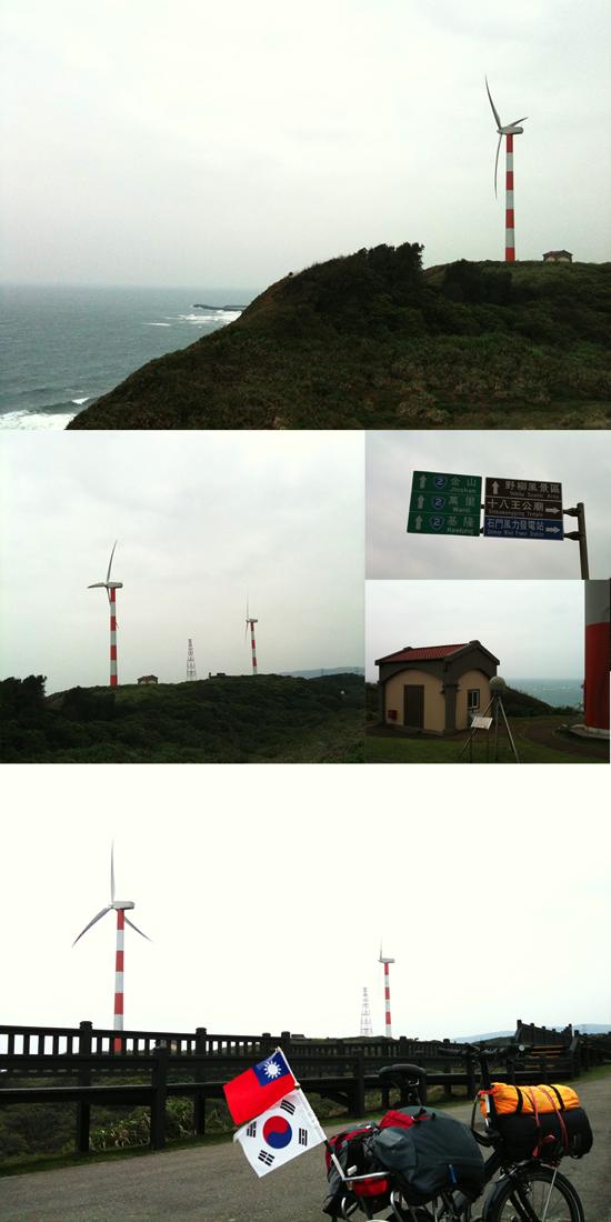 시먼 풍력 발전소
