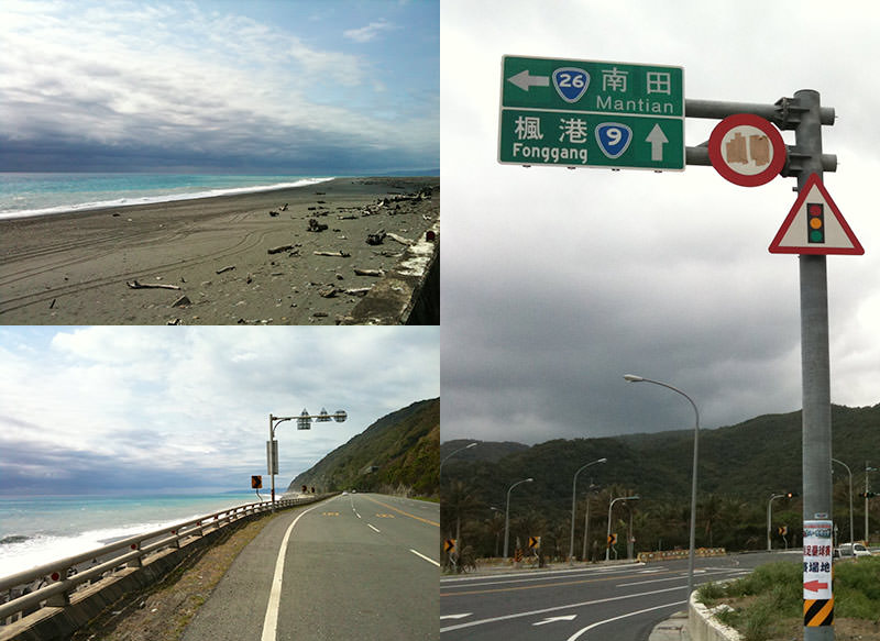 Taimali Fonggang Seaside Road