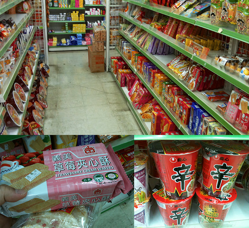 Taimali in Taiwan